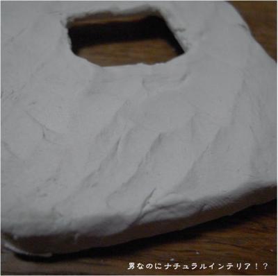 1181_convert_20110527143108.jpg