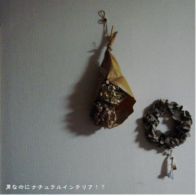 1197_convert_20110530221753.jpg