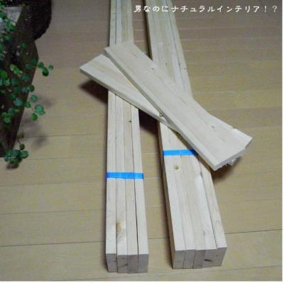 1199_convert_20110530221835.jpg