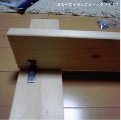 1200_convert_20110530221853.jpg