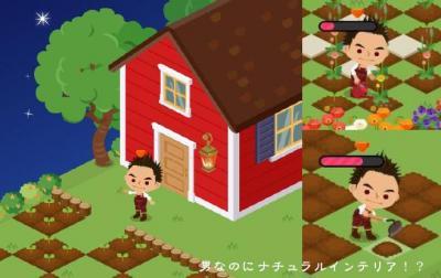 1214_convert_20110603213307.jpg
