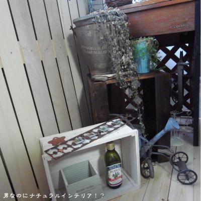 1221_convert_20110603213520.jpg