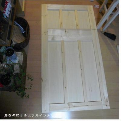 1245_convert_20110607181933.jpg
