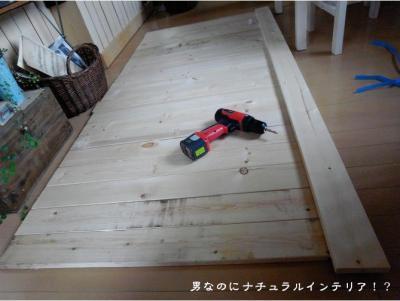 1266_convert_20110612140715.jpg