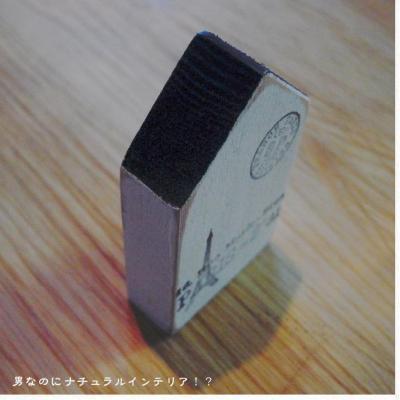 1355_convert_20110629221545.jpg