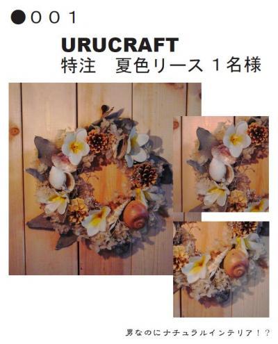 1360_convert_20110704020357.jpg