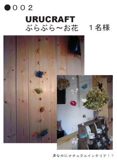 1361_convert_20110704020413.jpg