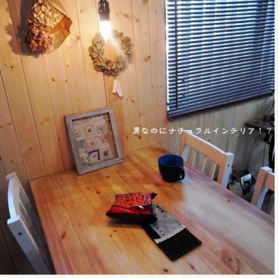 1383_convert_20110709180616.jpg
