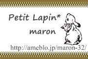 マロンさん