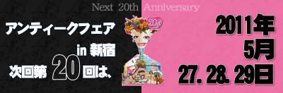 やよいさんイベント2convert_20110521220529
