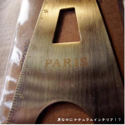 839_convert_20110210183834.jpg