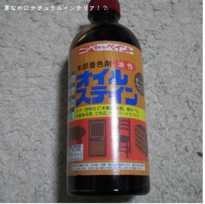 901_convert_20110301190312.jpg