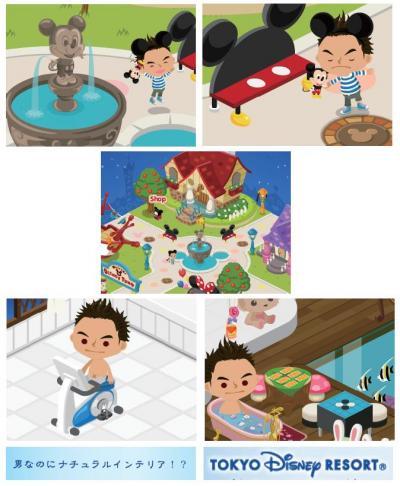 962_convert_20110410000413.jpg