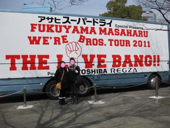 0224fukuyama002.jpg