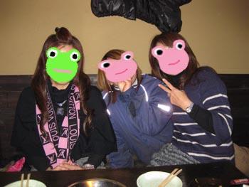 2011113chie03.jpg