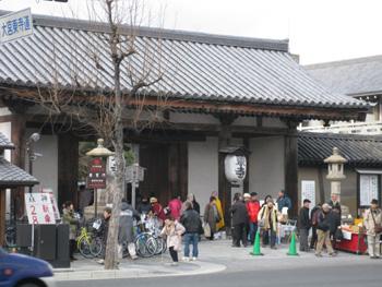 2011121touji2.jpg