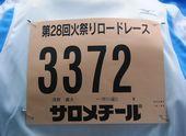 RIMG0612a.jpg