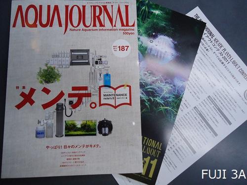 ジャーナル187