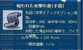 Maple_110730_232434_0424.jpg
