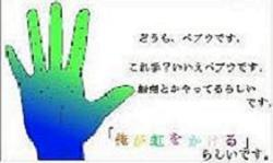 Maple_110813_165515_0564.jpg