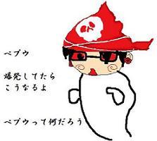 Maple_110814_142837_0574.jpg