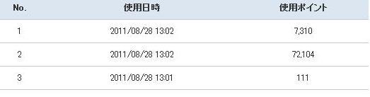 Maple_110828_140719_0694.jpg