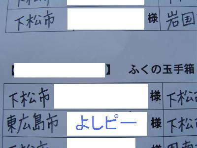 変換 ~ DSC00843