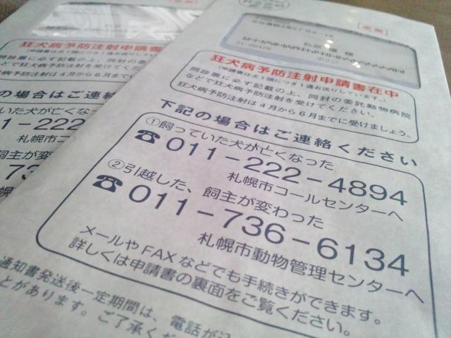 マナー4 (640x480)