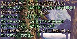 kawaita.jpg