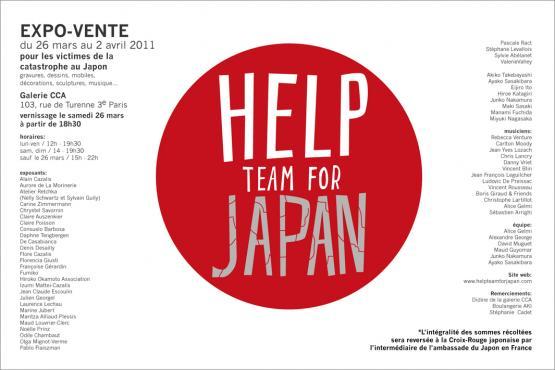 help team for japan