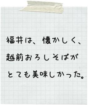 01_20110728112613.jpg