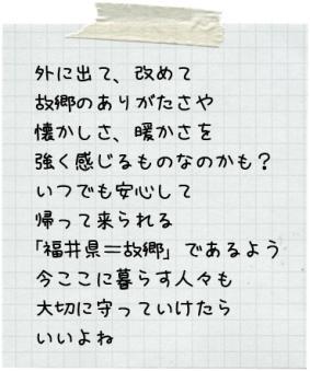 02_20110728111920.jpg