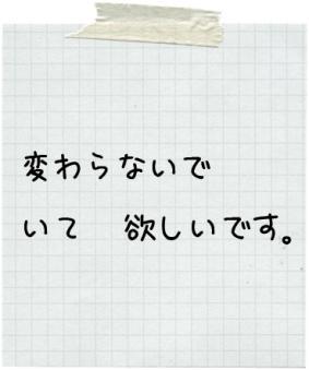 05_20110728112008.jpg