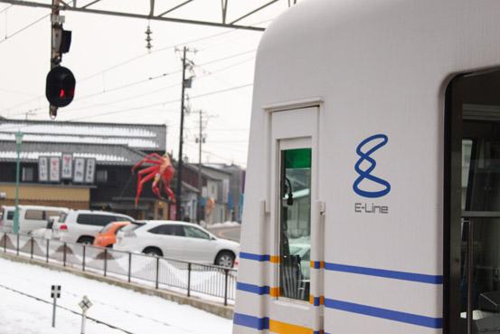 えち鉄 三国港駅すぐ