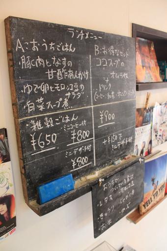 4_20110701201521.jpg