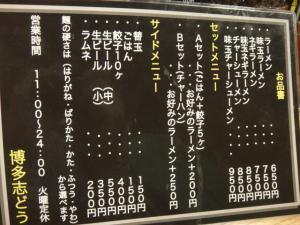 DSC06677.jpg