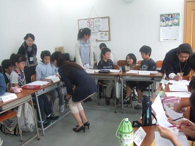 日韓子供シンポジウム8 ブログ