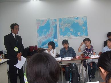 日韓子供シンポジウム7 ブログ