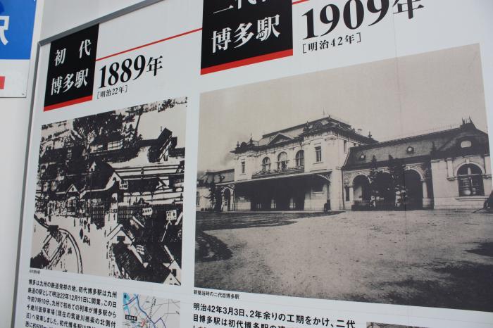 昔の博多駅の写真