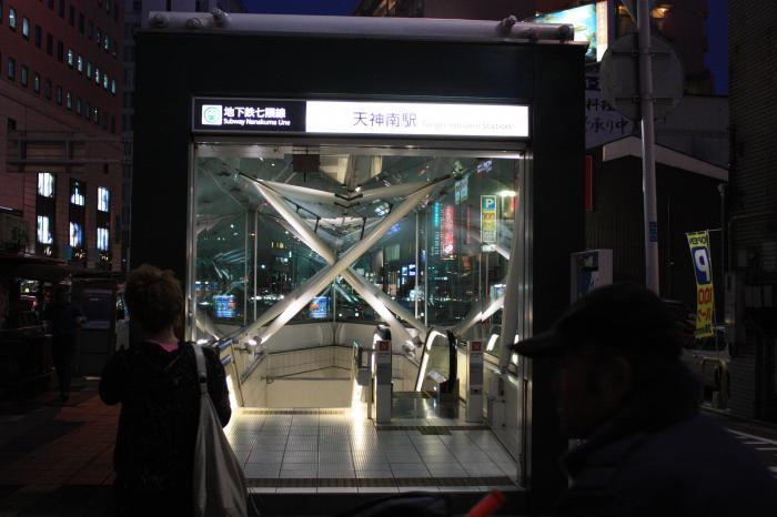 地下鉄七隈線天神南駅