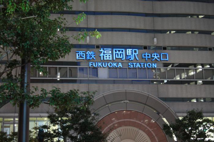 西鉄福岡駅中央口