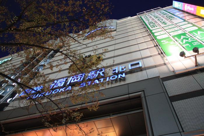 西鉄福岡駅北口