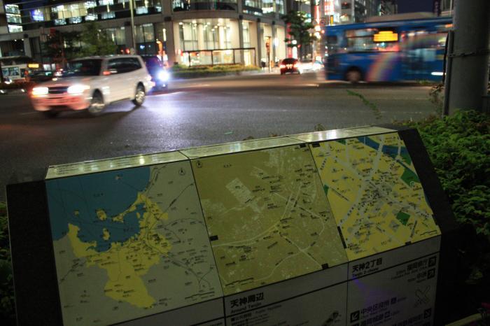 渡辺通りと昭和通の交差点