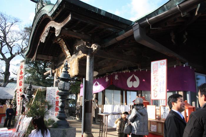 謹賀新年 愛宕神社