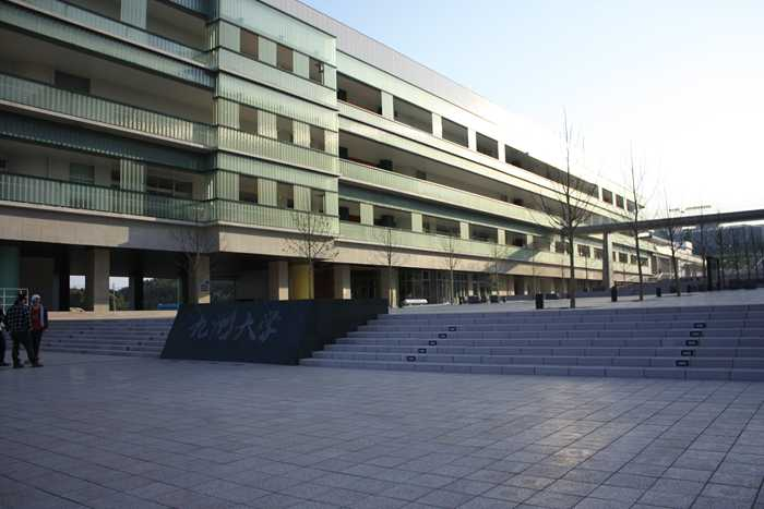 九州大学伊都キャンパス