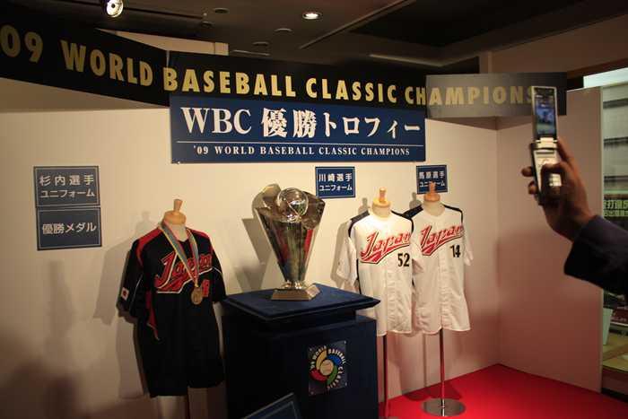 2009 WBC優勝トロフィー in 福岡ヤフードーム