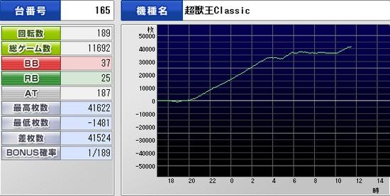 091901.jpg