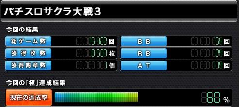 103105.jpg