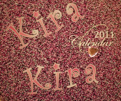 2011キラキラ1