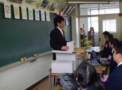 311教室2